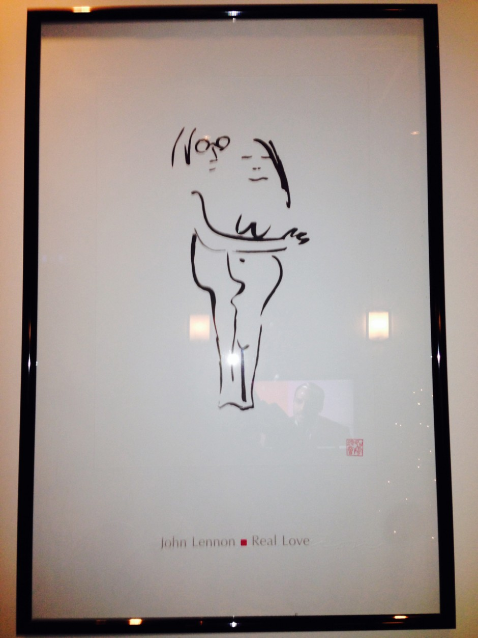 John Lennon's Art Work