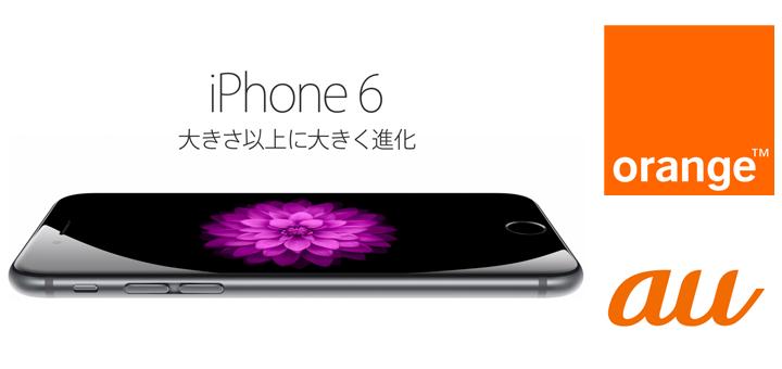 140930_iphone6_sim