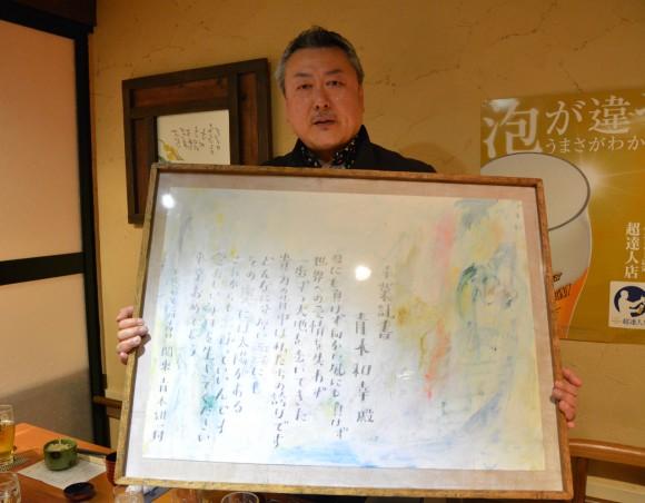 青木和幸先生と卒業証書